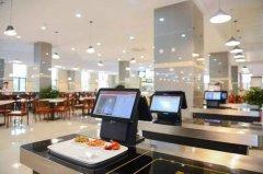 智慧食堂让食堂管理更加简单