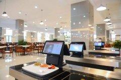 智慧食堂不仅仅是手机支付